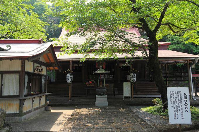 霊場大本山とも言える高勝寺境内へアクセスしてみる!