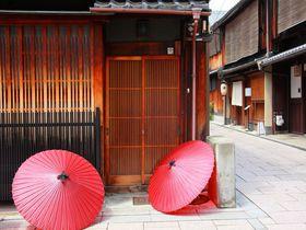 三連休で行ける!京都観光2泊3日モデルコース