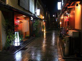和の静寂空間は小路にあった!京都の祇園「花見小路」界隈|京都府|トラベルjp<たびねす>
