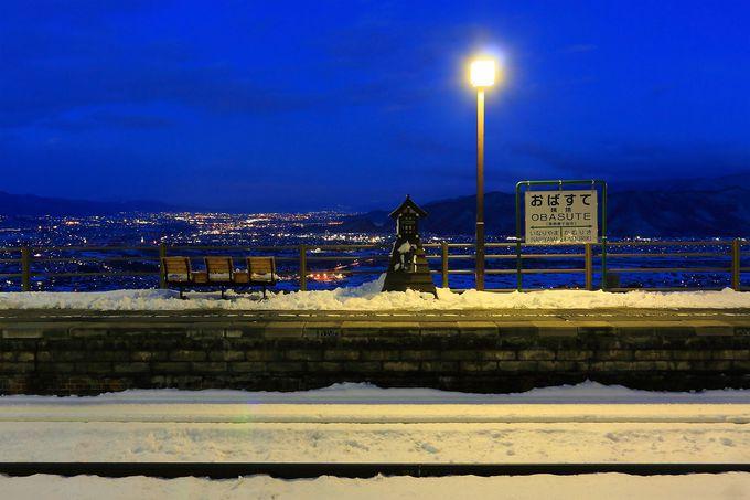 スイッチバック駅で有名な長野「姨捨駅」から雪夜景を眺めよう!