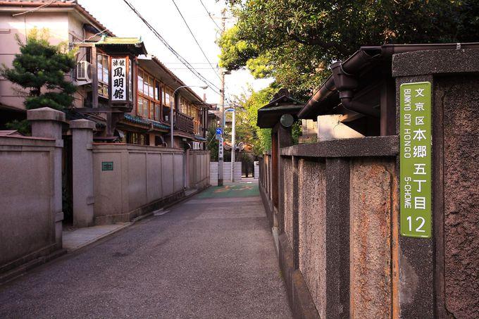今でも東京大学受験時に学生が宿泊する旅館