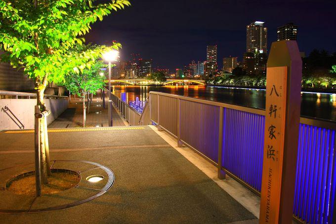 展望庭園だけではない!「京阪シティモール」周辺のオススメ「八軒家浜」