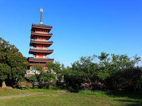 風光明媚さと激レア建造物は必見!神奈川「聖徳久里浜霊園」|神奈川県|トラベルjp<たびねす>