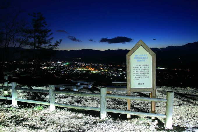 様々な角度から秩父の夜景を眺めよう!おすすめスポット4選