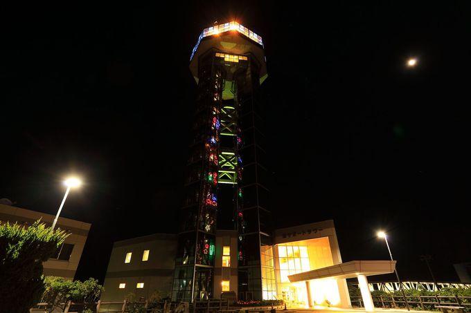「銚子ポートタワー」内部は視界にこだわった造り