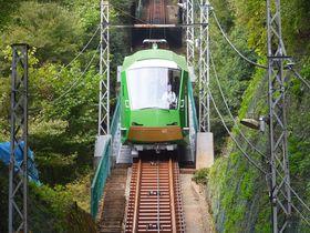 新型車両のケーブルカーに乗って歴史あるパワースポット神奈川県・大山へ|神奈川県|トラベルjp<たびねす>
