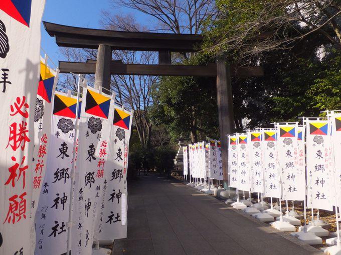 7.東郷神社