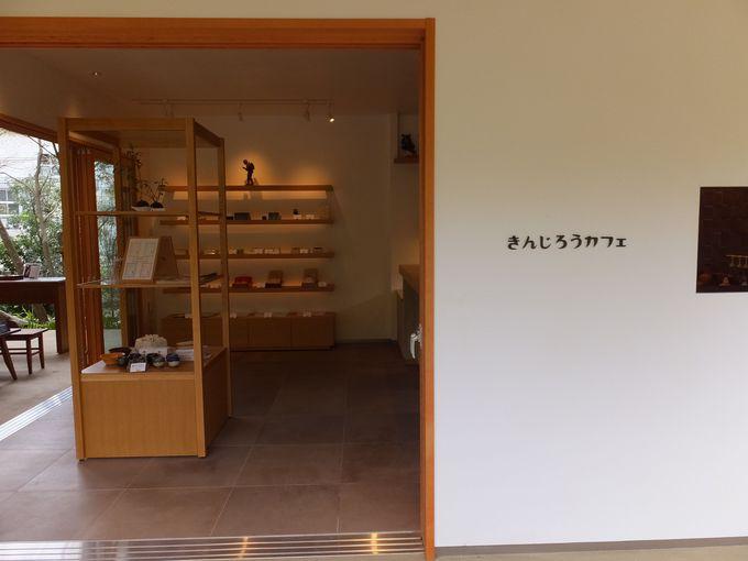 二宮金次郎愛が溢れてる「きんじろうカフェ」