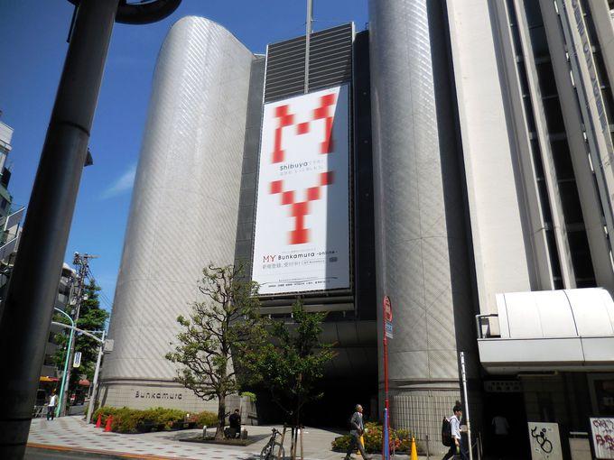 東急百貨店本店に隣接した日本初の大規模複合文化施設Bunkamura