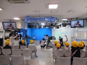 アナウンサー体験もできる!東京渋谷「NHKスタジオパーク」からこんにちは!
