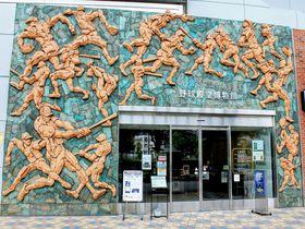 野球ファン垂涎!東京ドーム「野球殿堂博物館」のお宝コレクションを見に行こう|東京都|トラベルjp<たびねす>