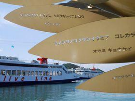 小豆島をレンタカーでぐるっと観光!1日で回るモデルコース