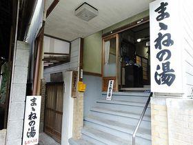 神奈川県・湯河原温泉街で楽しむ、穴場の癒しスポット4選|神奈川県|トラベルjp<たびねす>