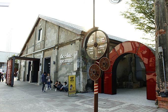 台湾・高雄のイェンチェンは、「食・遊・健」の宝庫