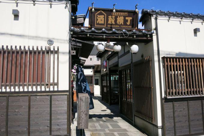 駅前の「酒蔵横丁」は、広島酒が飲める屋台村