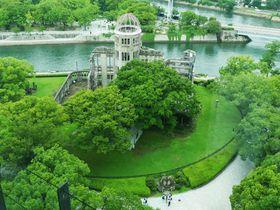 広島の新名所「おりづるタワー」から見る原爆ドームの絶景!