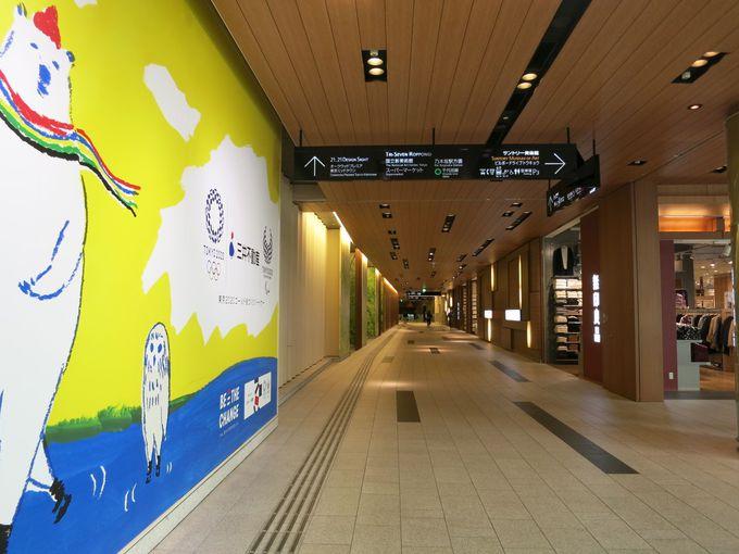 六本木駅からのアクセスは、地下通路で雨の日も安心