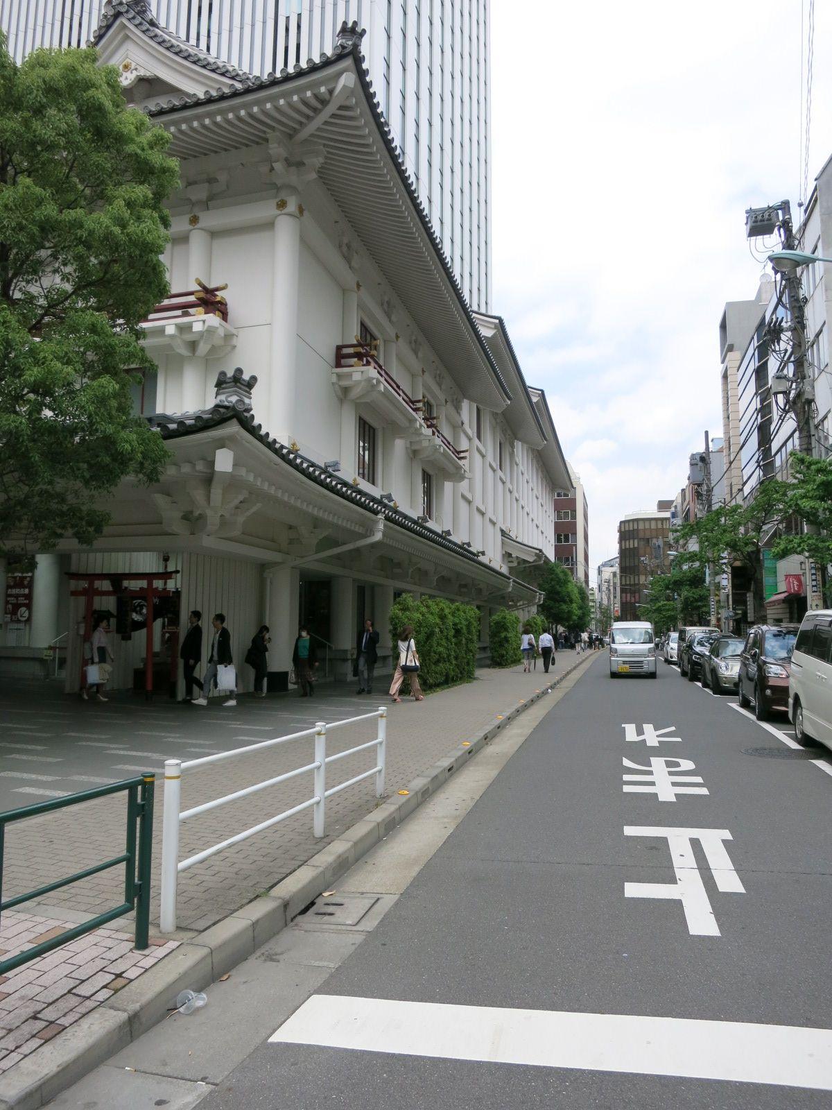 創業1982年!東銀座・歌舞伎座裏で愛され続ける老舗喫茶店