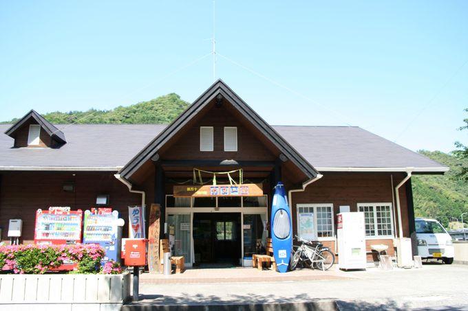 四万十川の駅カヌー館は川遊びのメニューが充実、アクティブ派はここをベースに川遊びを満喫できます