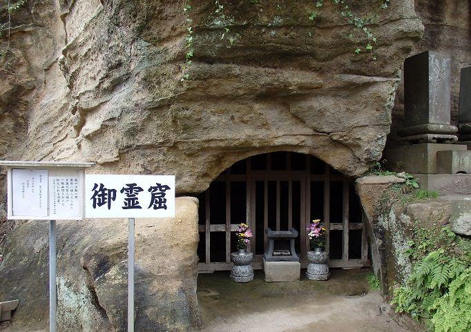 土牢の残る龍口寺