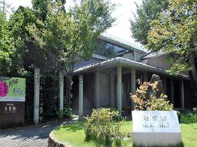 栗の街だけじゃない!長野県「小布施」は世界に誇る北斎肉筆画の宝庫|長野県|トラベルjp<たびねす>