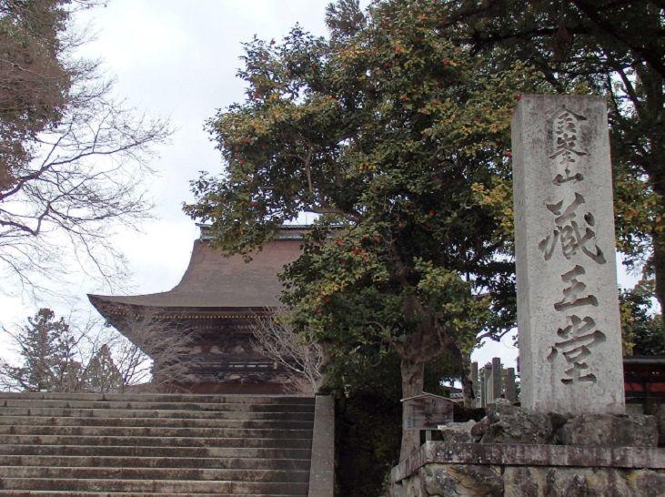 世界遺産の金峰山寺は修験道の聖地