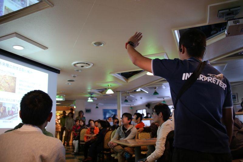 小笠原を200%楽しむ講習が開催