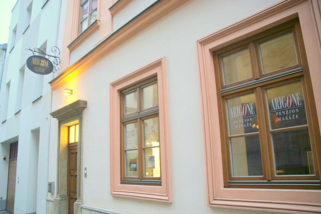 文化の街オロモウツらしくない!?チェコ「アリゴネ」はデザインが光るホテル