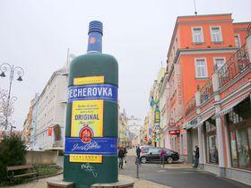 13番目の温泉はチェコのお酒!?「ベヘロフカ博物館」