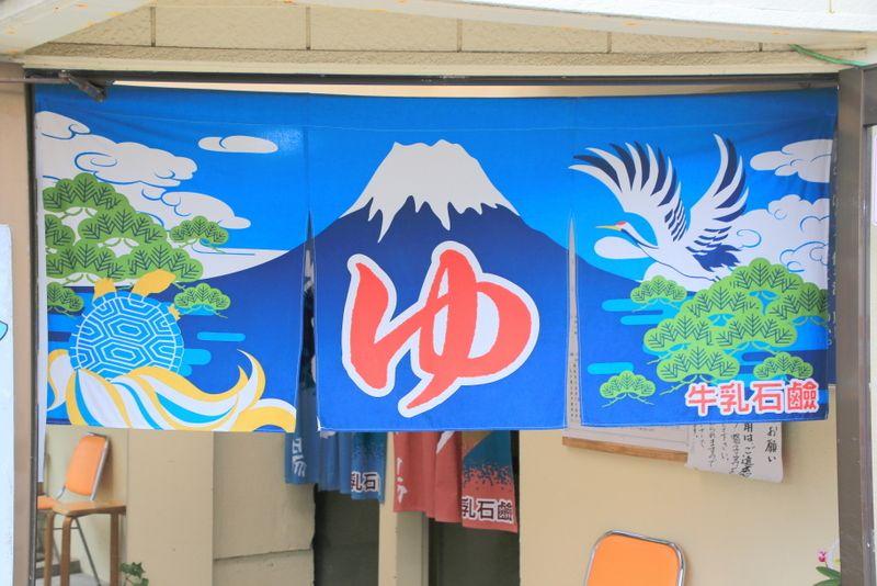北国街道で栄えた富山「滑川」で江戸~昭和ノスタルジアを見つけよう