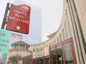 ナッシュビルでここは外せない!「カントリー・ミュージック殿堂博物館」
