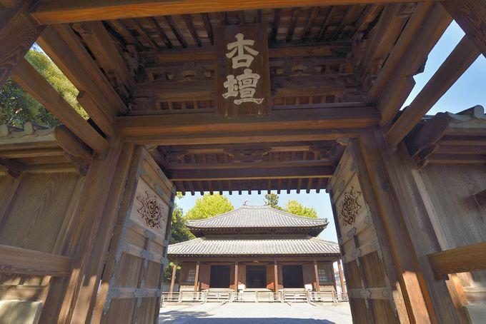 足利学校の見所「孔子廟」と日本遺産のテーマ「礼節の本源」