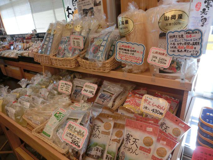 生産量日本一の山岡町名物「細寒天」