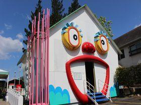 閉園から奇跡の復活!岐阜県「恵那峡ワンダーランド」はゆるくて懐かしい遊園地|岐阜県|トラベルjp<たびねす>
