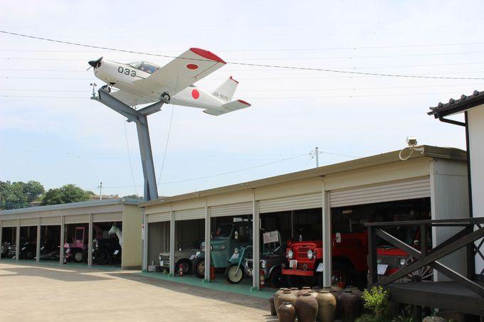 「昭和の杜博物館」とは