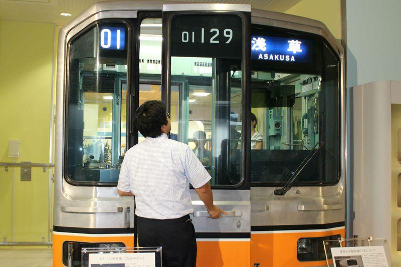 東京の地下鉄のすべてがココに!「地下鉄博物館」でいろんなボタンを押すべし