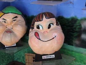 民芸かぼちゃってナニ?千葉「元禄まつど村」が入場無料で楽しすぎる|千葉県|トラベルjp<たびねす>