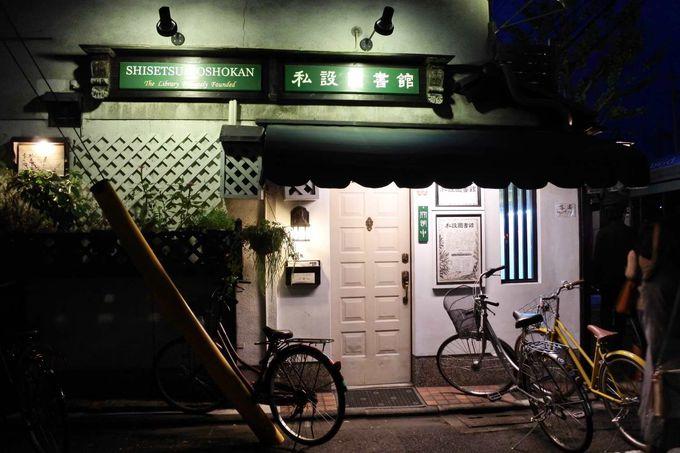 開館は昭和四十八年、京都の学生から愛されるその理由