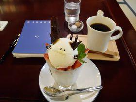 「にゃんこパフェ」に「檸檬爆弾」!?京都の個性的なカフェ5選