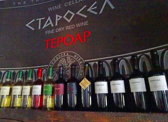 お土産にワインを!