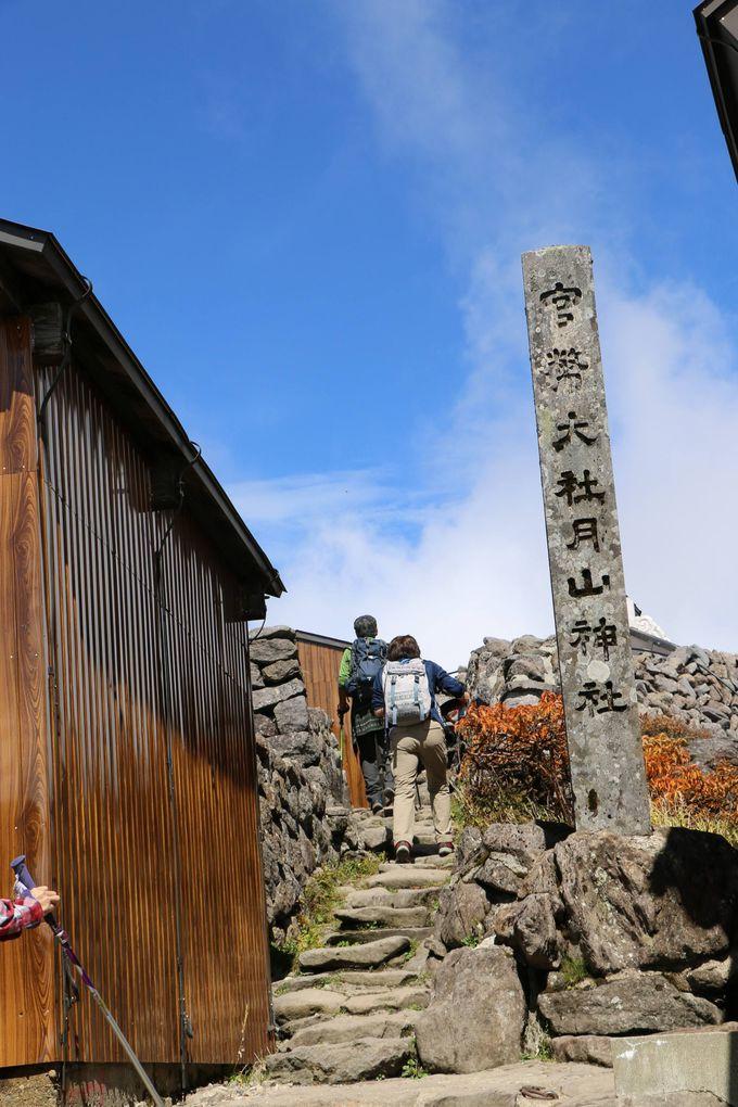 「月山」山頂の「月山神社本宮」で参拝
