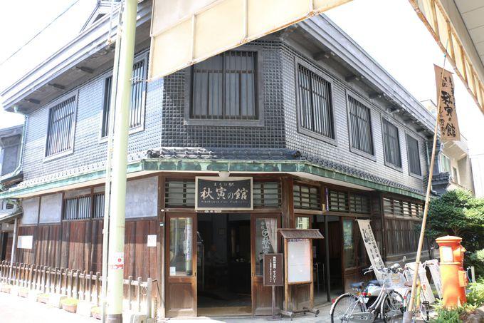 まちの駅 「秋寅の館」は街の活性拠点