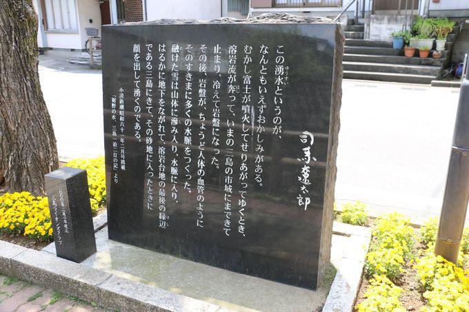 桜川沿いの文学碑散歩へ