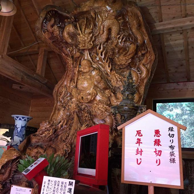 多種多様の神様が幸せを運ぶ「宝来宝来神社」