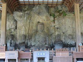 1000年の時を超えて!大分県臼杵市・国宝「臼杵石仏」は謎と伝説に包まれた石仏群|大分県|トラベルjp<たびねす>