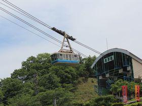 別府市の観光地が見渡せる鶴見岳山頂へ~別府ロープウェイ10分の空中散歩~|大分県|トラベルjp<たびねす>