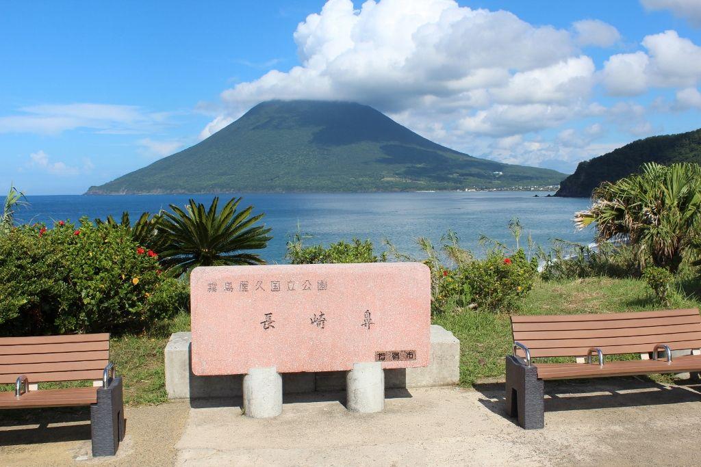 薩摩半島最南端「長崎鼻」から望む開聞岳
