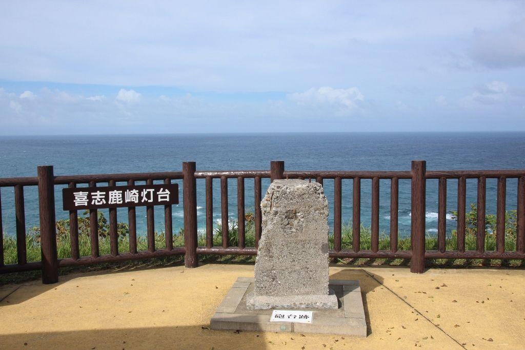 種子島最北端にある「喜鹿崎灯台」