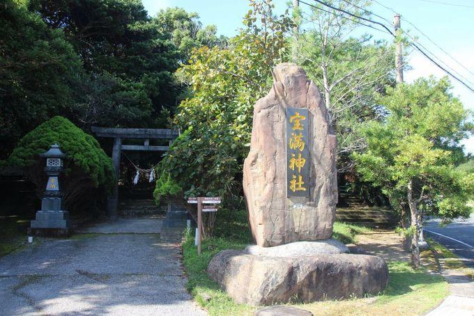 赤米を守り続ける宝満神社