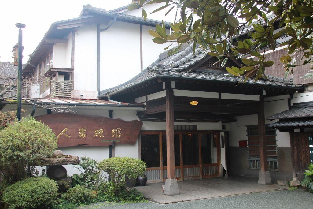 国の有形文化財に登録された「人吉旅館」